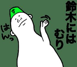 Suzuki! sticker #8952092