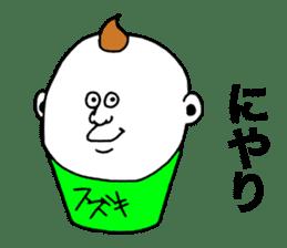 Suzuki! sticker #8952094