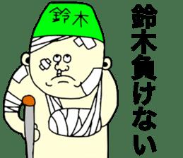 Suzuki! sticker #8952095