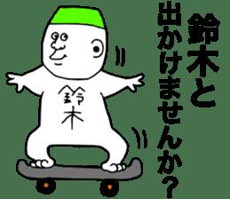 Suzuki! sticker #8952096