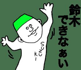 Suzuki! sticker #8952098