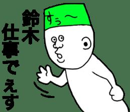 Suzuki! sticker #8952099