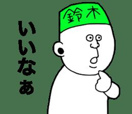 Suzuki! sticker #8952100
