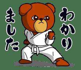 A little Karate fighter,Bear's Akkun sticker #8952426