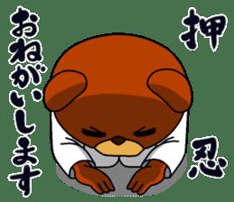 A little Karate fighter,Bear's Akkun sticker #8952427