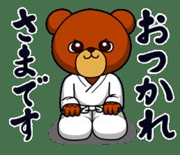 A little Karate fighter,Bear's Akkun sticker #8952430