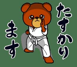 A little Karate fighter,Bear's Akkun sticker #8952431