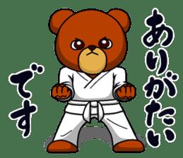 A little Karate fighter,Bear's Akkun sticker #8952432