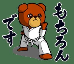 A little Karate fighter,Bear's Akkun sticker #8952433