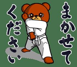 A little Karate fighter,Bear's Akkun sticker #8952434