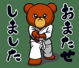 A little Karate fighter,Bear's Akkun sticker #8952438