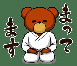A little Karate fighter,Bear's Akkun sticker #8952439