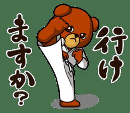 A little Karate fighter,Bear's Akkun sticker #8952442