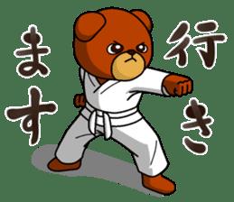 A little Karate fighter,Bear's Akkun sticker #8952443