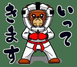A little Karate fighter,Bear's Akkun sticker #8952444