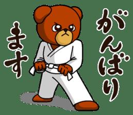 A little Karate fighter,Bear's Akkun sticker #8952445