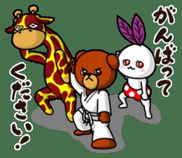 A little Karate fighter,Bear's Akkun sticker #8952447
