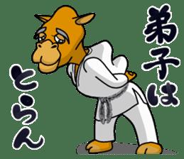 A little Karate fighter,Bear's Akkun sticker #8952459