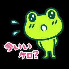 Kerokero frog