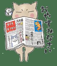 night cat sticker #8955616