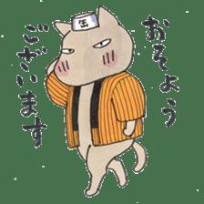 night cat sticker #8955617
