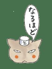 night cat sticker #8955627