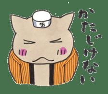night cat sticker #8955629