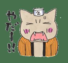 night cat sticker #8955630