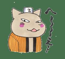 night cat sticker #8955631