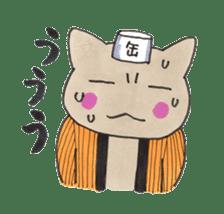 night cat sticker #8955636