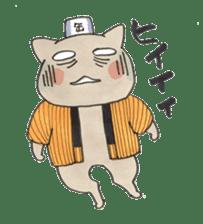 night cat sticker #8955639