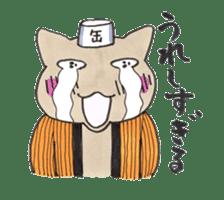night cat sticker #8955640
