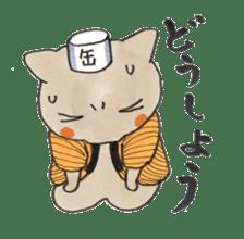 night cat sticker #8955644