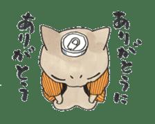 night cat sticker #8955652