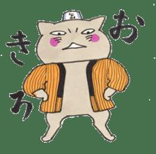 night cat sticker #8955654