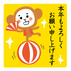 Have a happy new year! Sticker of Monkey