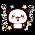 気持ち色々パンダ その3 | LINE STORE