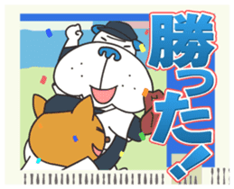 """Nikkan Sports: Blueo"" Stickers 2 sticker #8972976"