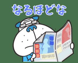 """Nikkan Sports: Blueo"" Stickers 2 sticker #8972979"