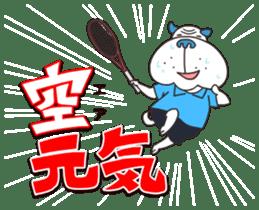 """Nikkan Sports: Blueo"" Stickers 2 sticker #8972980"