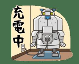 """Nikkan Sports: Blueo"" Stickers 2 sticker #8972983"