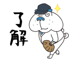 """Nikkan Sports: Blueo"" Stickers 2 sticker #8972995"