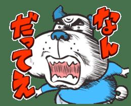 """Nikkan Sports: Blueo"" Stickers 2 sticker #8972997"