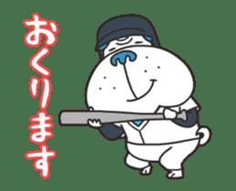 """Nikkan Sports: Blueo"" Stickers 2 sticker #8973004"