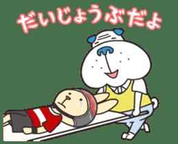 """Nikkan Sports: Blueo"" Stickers 2 sticker #8973006"