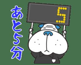 """Nikkan Sports: Blueo"" Stickers 2 sticker #8973009"