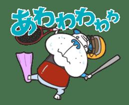 """Nikkan Sports: Blueo"" Stickers 2 sticker #8973010"