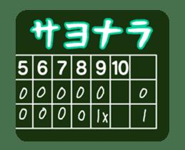 """Nikkan Sports: Blueo"" Stickers 2 sticker #8973015"