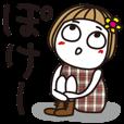 はな子。《秋〜冬ゆるゆる敬語編》 | LINE STORE