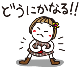 Bangs short girl vol.10 sticker #8978890